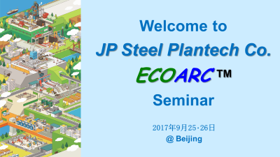 ecoarc-seminar-title03