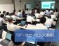 news-datasciense-20190614