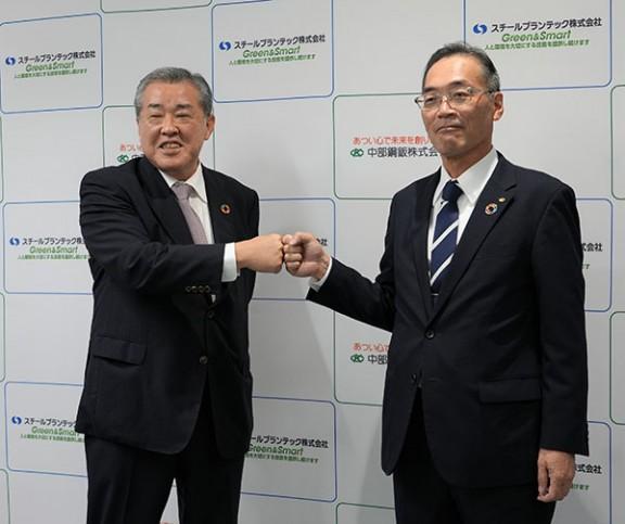 会見での中部鋼鈑・重松社長(右)、当社灘(左)